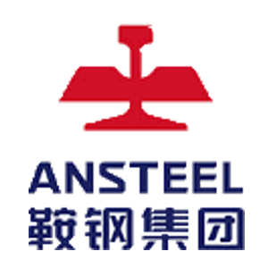 Ansteel 로고